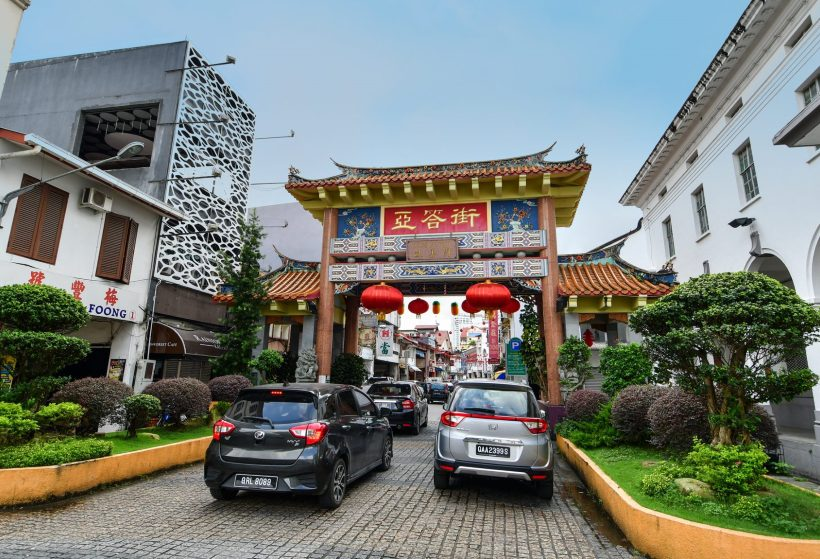 Heritage Preservation in Sarawak